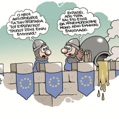 """«Άτσαλη προσγείωση - Πώς οι Ευρωπαίοι """"γείωσαν"""" όλα τα αιτήματα και τις προσδοκίες της κυβέρνησης» γράφει ο Στ. Χριστακόπουλος"""