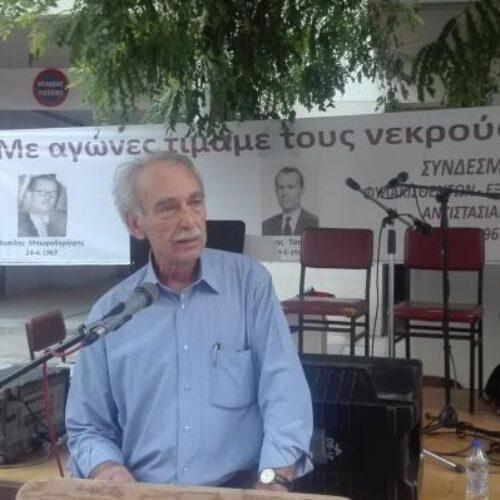 Ο Πρόεδρος του ΣΦΕΑ Σπύρος Χαλβατζής για τον αγωνιστή Γιάννη Χαλκίδη -  Τιμητική εκδήλωση στη Θεσσαλονίκη