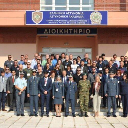 Στη Σχολή Ελληνικής Αστυνομίας στη Βέροια ολοκληρώθηκε σεμινάριο της CEPOL