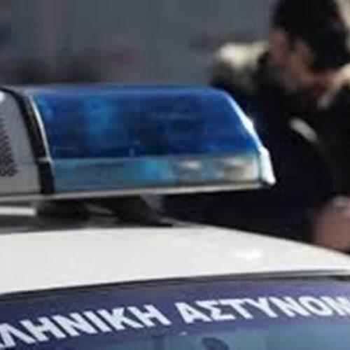 Κατερίνη: Συνελήφθησαν 2 άτομα για ληστεία σε κατάστημα