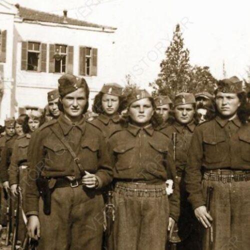 Η Τ.Ο. Ημαθίας του ΚΚΕ για την απελευθέρωση της Βέροιας από τον ΕΛΑΣ, 29 Οκτωβρίου 1944