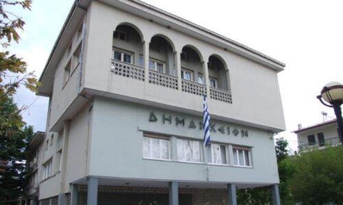 Συνεδριάζει το Δημοτικό Συμβούλιο Νάουσας (κατόπιν αιτήματος του 1/3  των δημοτικών συμβούλων)