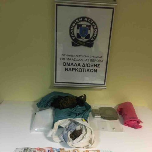 Συλλήψεις για ναρκωτικά από το από αστυνομικούς του Τμήματος Ασφάλειας Βέροιας