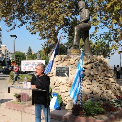 Εκδήλωση φόρος τιμής στους αγώνες του λαού κατά του Ναζισμού από την ΠΕΑΕΑ - ΔΣΕ στη Βέροια