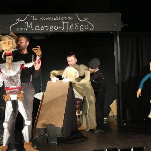 Η Όπερα Κουκλοθέατρου της Εθνικής Λυρικής Σκηνής στη Βέροια - Μια ευφυής μύηση των παιδιών στο λυρικό τραγούδι