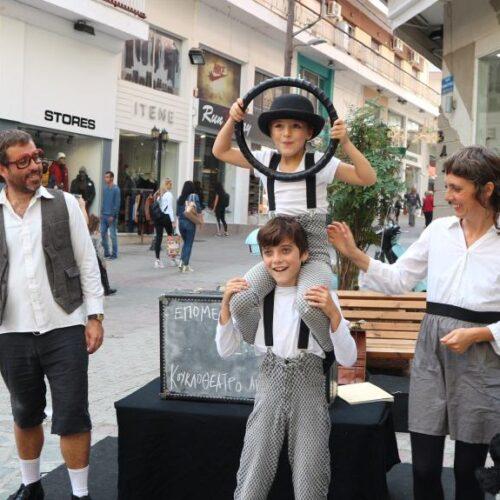 Συνεχίστηκε στην Αγορά της Βέροιας η γιορτή του κουκλοθέατρου και της παντομίμας