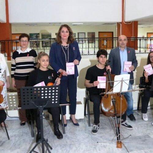 Κέντρο Υγείας Βέροιας και Μουσικό Σχολείο έστειλαν ένα ισχυρό μήνυμα για την πρόληψη του καρκίνου του μαστού