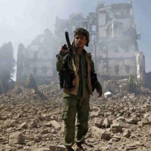 """""""Ο αέναος πόλεμος στην Υεμένη"""" γράφει ο Σταμάτης Ρήγας"""