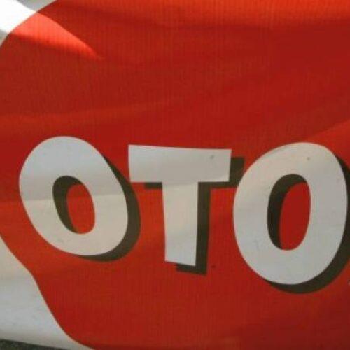 Εκδήλωση της ΟΤΟΕ στη Βέροια ενόψει της κατάθεσης του Πολυνομοσχεδίου, Τρίτη 22 Οκτωβρίου