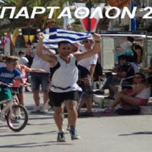 Σπάρταθλον 2019: 4ος Έλληνας ο βεροιώτης δρομέας Ηλίας Καραϊωσήφ με ατομικό ρεκόρ