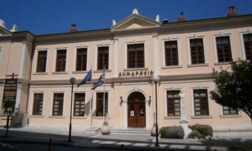 Καλούνται οι Φορείς  του Δήμου Βέροιας για συμμετοχή στη Δημοτική Επιτροπή Διαβούλευσης
