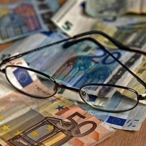 Αναδρομικά πάνω από 7.000 ευρώ περιμένουν χιλιάδες συνταξιούχοι