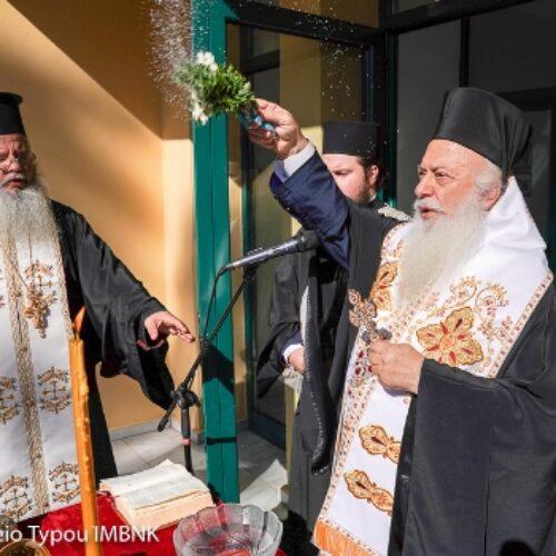 Αγιασμός στο Ωδείο και τη Σχολή Βυζαντινής Μουσικής της Μητρόπολης