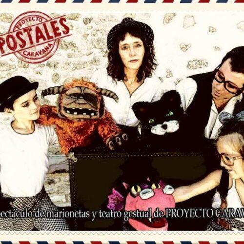 Veria Puppet '19: Σαββατοκύριακο 19 και 20 Οκτωβρίου με 10 δωρεάν παραστάσεις, 1 εικαστική εγκατάσταση, 1 master class