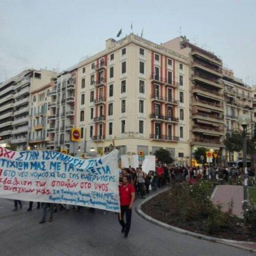 Θεσσαλονίκη: Κοινή σύσκεψη και προτάσεις φοιτητικών συλλόγων - Πρόγραμμα κινητοποιήσεων