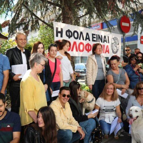 """Κίνηση Πολιτών Βέροιας για τα ζώα, """"Ακρόπολη"""": Όχι στην κακοποίηση και θανάτωση αθώων ζώων"""