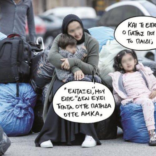 """""""Στον Καιάδα (και) τα παιδιά προσφύγων και μεταναστών"""" γράφει ο Μιχάλης Λαγάνης"""