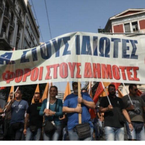 Ο Δήμος Νάουσας για τις ημέρες της τριήμερης πανελλαδικής απεργίας της ΠΟΕ - ΟΤΑ