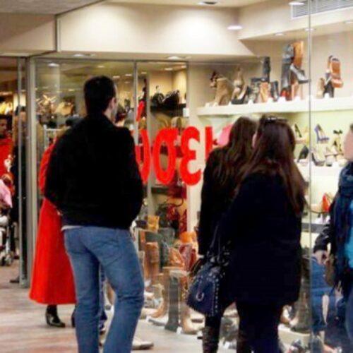 Εμπορικός Σύλλογος Αλεξάνδρειας: Το πρώτο δεκαπενθήμερο του Νοεμβρίου οι ενδιάμεσες φθινοπωρινές  εκπτώσεις