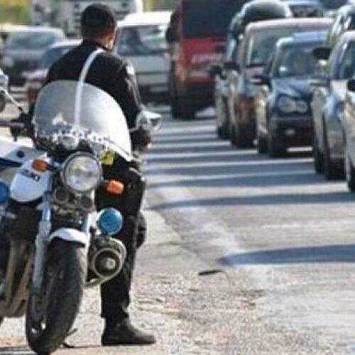 Αυξημένα μέτρα Τροχαίας σε όλη την επικράτεια κατά την περίοδο εορτασμού της 28ης Οκτωβρίου