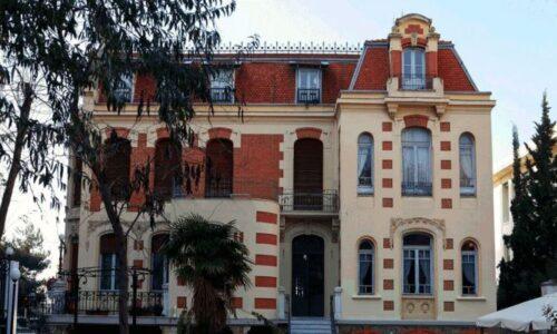 Θεσσαλονίκη: Σεμινάριο αφήγησης στο Λαογραφικό & Εθνολογικό Μουσείο