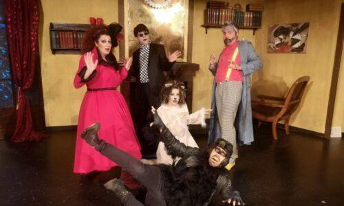 """""""Παιδική Σκηνή"""" Θεάτρου Κάτω απ' τη Γέφυρα: """"Το μαγικό φίλτρο"""". Το αριστούργημα του Μίχαελ Έντε για την κλιματική αλλαγή"""