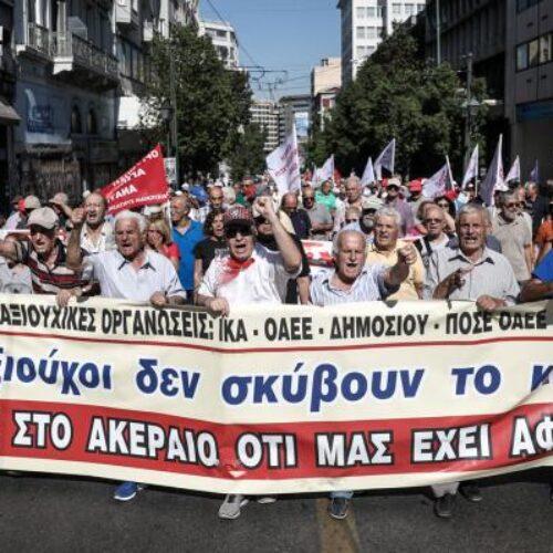 """Σωματείο Συνταξιούχων ΙΚΑ Βέροιας: """"Ο αγώνας συνεχίζεται -  Όλοι στο συνταξιουχικό συλλαλητήριο"""""""