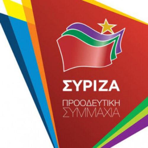 """ΣΥΡΙΖΑ: Ο Μητσοτάκης καταργεί το αφορολόγητο """"από την πίσω πόρτα"""""""