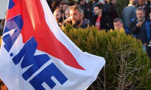Θεσσαλονίκη: Νέο Συλλαλητήριο των Συνδικάτων την Πέμπτη 24 Οκτώβρη