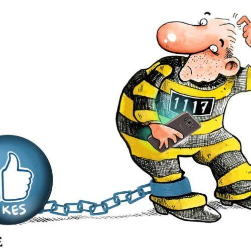 """Οι σκιτσογράφοι σχολιάζουν: """"...στη φυλακή των Likes"""" - Δημήτρης Γεωργοπάλης"""