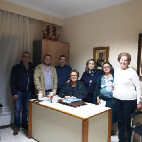 Συνάντηση Ένωσης Παλαιών Προσκόπων και Όμιλου Προστασίας Απόρου Παιδιού Βέροιας