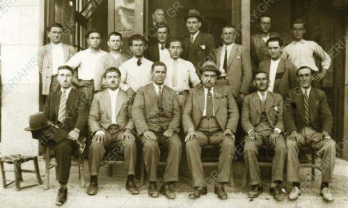 Τα εκατό χρόνια από την ίδρυσή του γιορτάζει ο Εμπορικός Σύλλογος Βέροιας