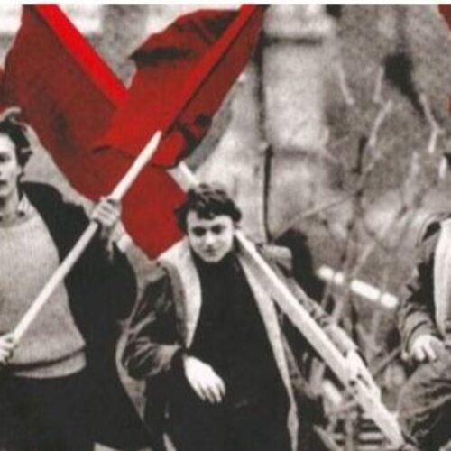 """""""Η εξέγερση"""" γράφει ο Ηλίας Γιαννακόπουλος"""