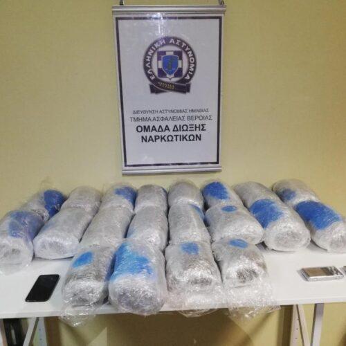 Από το Τμήμα Ασφάλειας Βέροιας συνελήφθησαν 2 άτομα για διακίνηση κάνναβης - Εντοπίσθηκαν πάνω από 19 κιλά