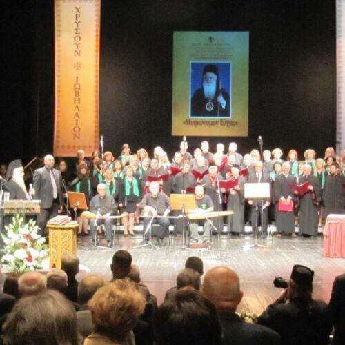 Με πολύ κόσμο και συγκίνηση γιορτάστηκαν τα 50χρονα ιεροσύνης του Μητροπολίτη κ. Παντελεήμονα