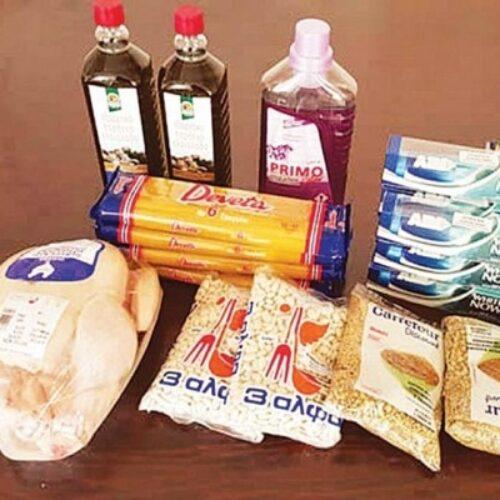 Δήμος Βέροιας: Διανομή τροφίμων και άλλων ειδών μέσω προγράμματος ΤΕΒΑ