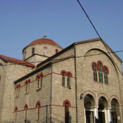 Πανηγυρίζει ο Ιερός Ναός του Αγίου Μηνά Νάουσας