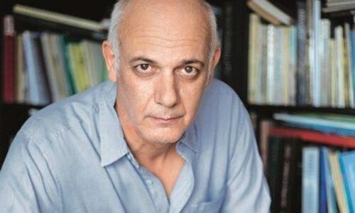 Όμιλος  Φίλων Θεάτρου και Τεχνών Βέροιας: Ο Κιμούλης μιλάει στο θεατράκι της Ραχιάς