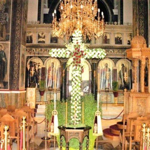 """Ακαδημαϊκοί Διάλογοι: Σωσίπατρος Πιτούλιας """"Η υπακοή στην Εκκλησία"""", Κυριακή 24 Νοεμβρίου"""