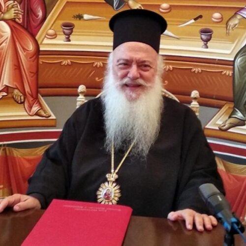 """Πνευματικό Κέντρο Μητρόπολης Βέροιας: """"Η βοήθεια της Εκκλησίας στα προβλήματα του γάμου και της οικογένειας"""""""