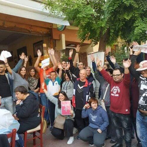 """""""Τα Παιδιά της Άνοιξης"""" συμμετείχαν στο πρόγραμμα """"Βιώσιμη Ευρώπη για όλους"""""""