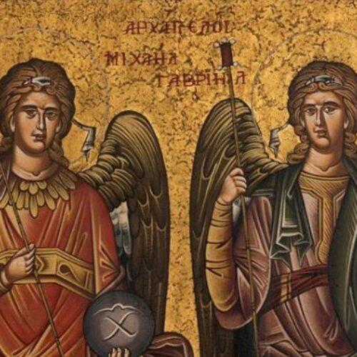 """""""Οι αρχάγγελοι Μιχαήλ και Γαβριήλ"""" δια χειρός Συμεών"""