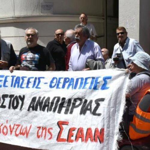 ΣΕΑΑΝ Θεσσαλονίκης: 3 Δεκέμβρη Παγκόσμια μέρα των ΑμεΑ, μέρα διεκδίκησης και αγώνα