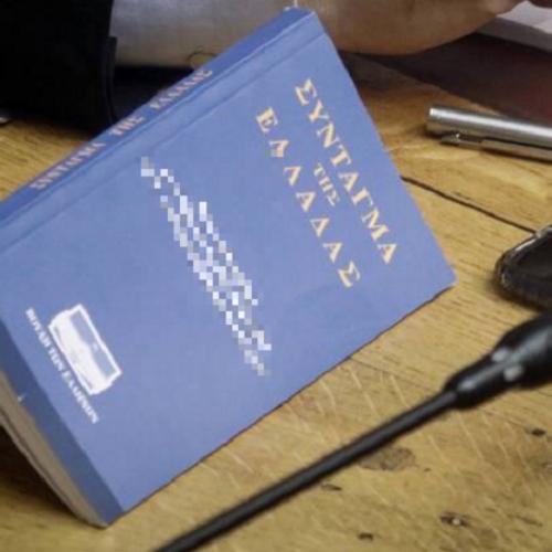 """""""Γνωρίστε το νέο μας Σύνταγμα…"""" γράφει ο Γεράσιμος Λιβιτσάνος"""