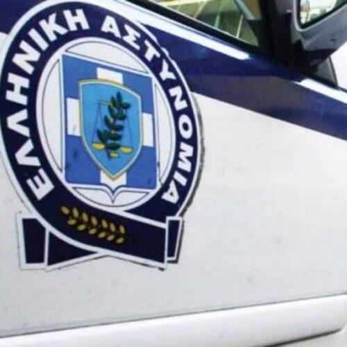 Συλλήψεις για κλοπή και παραμέληση εποπτείας ανηλίκου σε περιοχή της Ημαθίας