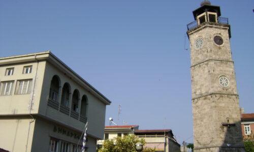 Το Εργατικό Κέντρο Νάουσας καλεί σε συγκέντρωση έξω από το Δημαρχείο της πόλης