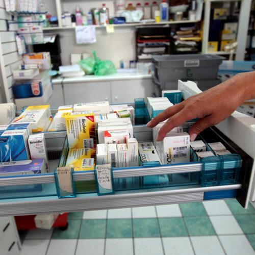 ΕΟΠΥΥ: Ξεκινά η διανομή ακριβών φαρμάκων από τα φαρμακεία της γειτονιάς - Αναλυτικές οδηγίες