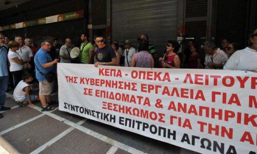 Θεσσαλονίκη:  Σύσκεψη της ΣΕΑΑΝ για τις εξελίξεις στον τομέα της Πρόνοιας και Ειδικής Αγωγής