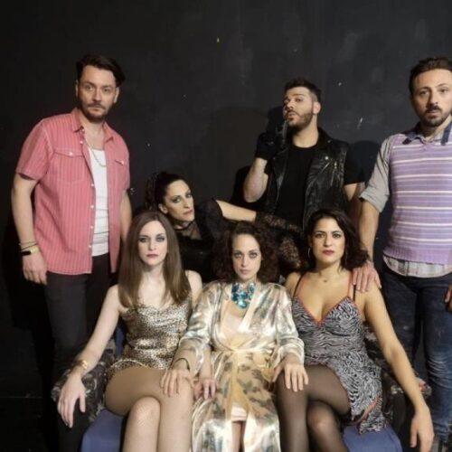 Αθήνα: O «Οίκος Αν(τ)οχής» για 3η φορά επιστρέφει στο Life Theater