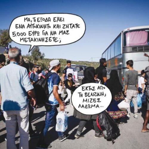 """""""Δίκτυα διακίνησης στη Βόρεια Ελλάδα"""" γράφει ο Μιχάλης Λαγάνης"""
